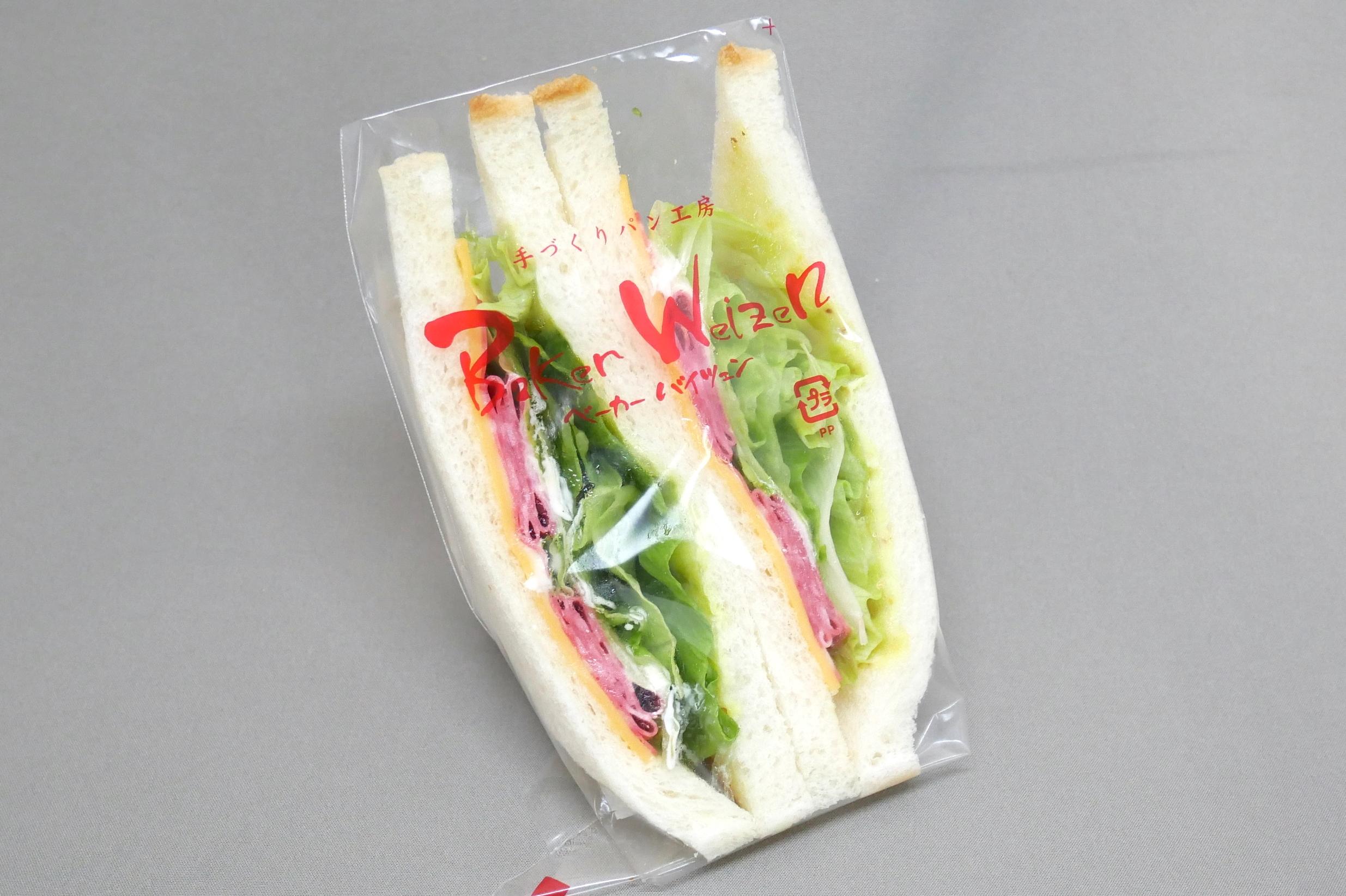 レタスが主役のサンドイッチ
